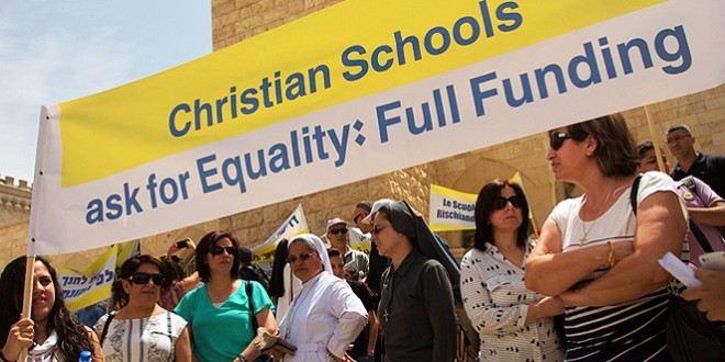 christian_schools_israel