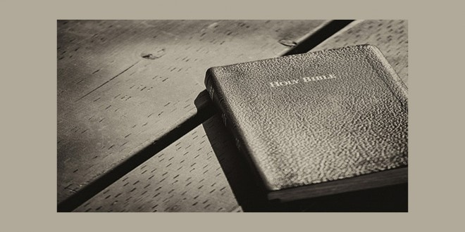 oldest_bible