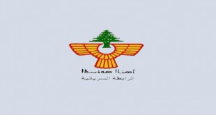 syriac_league