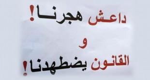 isis-iraq-christians