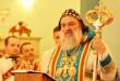 Patriarch-Ignatius-Ephrem