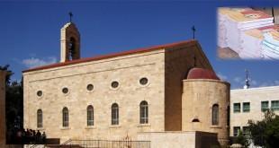 كنيسة الخارطة (مادبا)