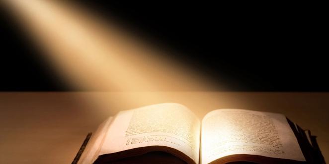 قال المعترض :الكتاب المقدس تاريخي أم أسطوري أم ماذا؟!