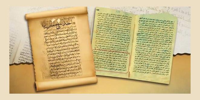 مدخل إلى التراث العربي المسيحي .. بقلم: عماد توماس