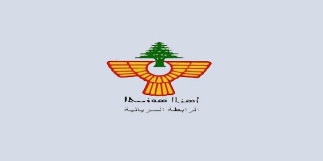 رسالة مفتوحة الى الرئيس الفرنسي .. بقلم: حبيب أفرام