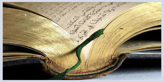 عظة القداس الإلهي .. بقلم: القمص أثناسيوس جورج
