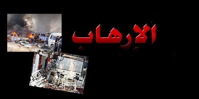 تفجيرات الحرية تحط في القامشلي وتخاطب البطريرك … بقلم: عادل أسعد