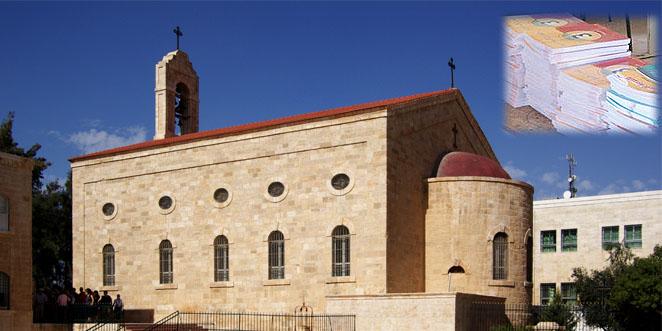 صورة كنيسة في مناهجنا: يا للعار! .. بقلم: موفق ملكاوي