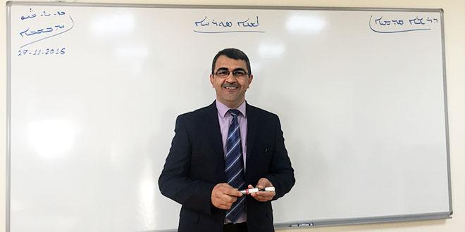 يوم تاريخي في مسيرة الدراسة السريانية في اقليم كردستان