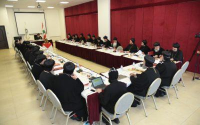 إنطلاق أعمال المجمع المقدّس للكنيسة السريانية الأرثوذكسية بدورته العادية في المقرّ البطريركي في العطشانة – لبنان