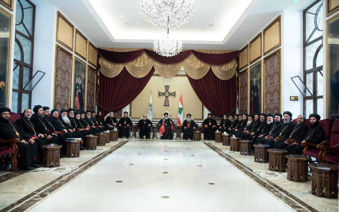 بيان صادر عن المجمع المقدّس الأنطاكي السرياني الأرثوذكسي